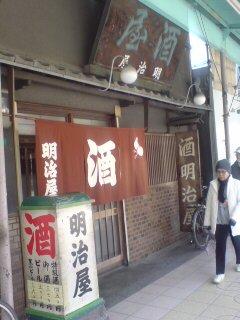 0211-4 関西ツアー14<br />  !