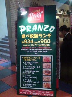 0409-1 本日のランチ!