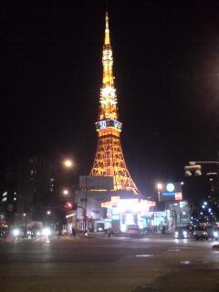 1225-2 東京タワー!