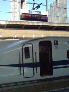 0906-1 大阪方面ツアー1!