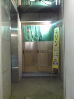 0906-4 大阪方面ツアー4!