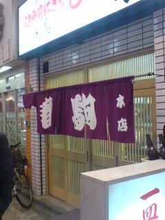 0908-3 大阪方面ツアー11<br />  !