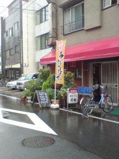 0507-1 本日のランチ!