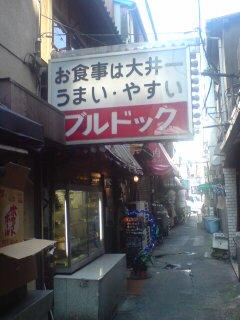 0815-2 本日のお出かけ!