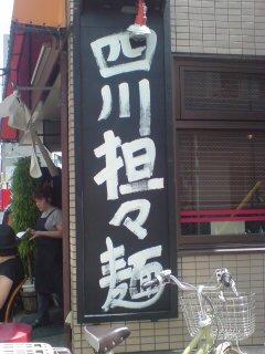 0820-1 本日のランチ!